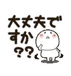 まるぴ★でか文字Lサイズ(個別スタンプ:22)
