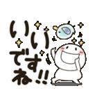 まるぴ★でか文字Lサイズ(個別スタンプ:23)