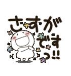 まるぴ★でか文字Lサイズ(個別スタンプ:24)