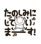 まるぴ★でか文字Lサイズ(個別スタンプ:25)