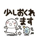 まるぴ★でか文字Lサイズ(個別スタンプ:26)