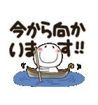 まるぴ★でか文字Lサイズ(個別スタンプ:27)