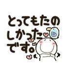 まるぴ★でか文字Lサイズ(個別スタンプ:28)