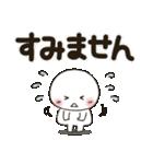 まるぴ★でか文字Lサイズ(個別スタンプ:29)