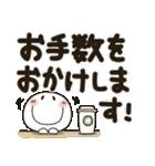 まるぴ★でか文字Lサイズ(個別スタンプ:30)