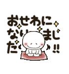 まるぴ★でか文字Lサイズ(個別スタンプ:31)