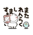 まるぴ★でか文字Lサイズ(個別スタンプ:32)