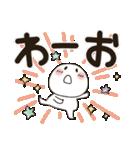 まるぴ★でか文字Lサイズ(個別スタンプ:35)