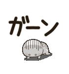 まるぴ★でか文字Lサイズ(個別スタンプ:36)