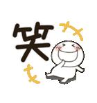 まるぴ★でか文字Lサイズ(個別スタンプ:37)