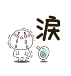 まるぴ★でか文字Lサイズ(個別スタンプ:40)