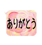 お花の吹き出しに日常挨拶『大きな文字』(個別スタンプ:01)