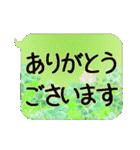 お花の吹き出しに日常挨拶『大きな文字』(個別スタンプ:03)