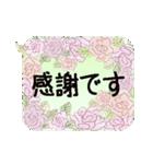 お花の吹き出しに日常挨拶『大きな文字』(個別スタンプ:04)