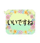 お花の吹き出しに日常挨拶『大きな文字』(個別スタンプ:06)