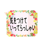 お花の吹き出しに日常挨拶『大きな文字』(個別スタンプ:09)
