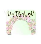 お花の吹き出しに日常挨拶『大きな文字』(個別スタンプ:10)