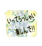 お花の吹き出しに日常挨拶『大きな文字』(個別スタンプ:11)