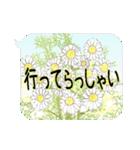 お花の吹き出しに日常挨拶『大きな文字』(個別スタンプ:12)