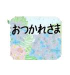 お花の吹き出しに日常挨拶『大きな文字』(個別スタンプ:13)