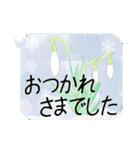 お花の吹き出しに日常挨拶『大きな文字』(個別スタンプ:14)