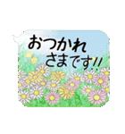 お花の吹き出しに日常挨拶『大きな文字』(個別スタンプ:15)