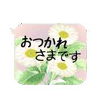 お花の吹き出しに日常挨拶『大きな文字』(個別スタンプ:16)