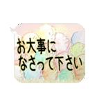 お花の吹き出しに日常挨拶『大きな文字』(個別スタンプ:25)