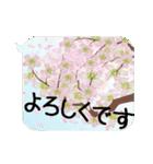お花の吹き出しに日常挨拶『大きな文字』(個別スタンプ:35)