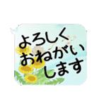 お花の吹き出しに日常挨拶『大きな文字』(個別スタンプ:36)