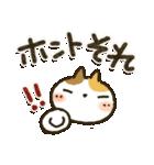 便利な「あいづち」パック(個別スタンプ:03)