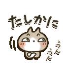 便利な「あいづち」パック(個別スタンプ:05)
