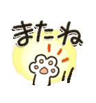 便利な「あいづち」パック(個別スタンプ:40)