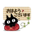 黒ねこの冬便り(個別スタンプ:02)