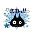 黒ねこの冬便り(個別スタンプ:03)