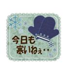 黒ねこの冬便り(個別スタンプ:04)