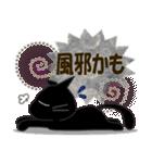黒ねこの冬便り(個別スタンプ:07)
