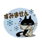 黒ねこの冬便り(個別スタンプ:20)