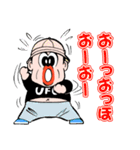 マカロニほうれん荘(個別スタンプ:06)
