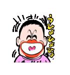 マカロニほうれん荘(個別スタンプ:07)