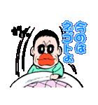 マカロニほうれん荘(個別スタンプ:10)