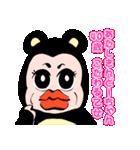 マカロニほうれん荘(個別スタンプ:12)