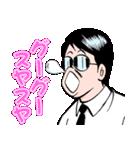 マカロニほうれん荘(個別スタンプ:15)