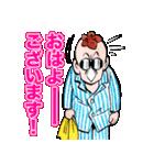 マカロニほうれん荘(個別スタンプ:17)