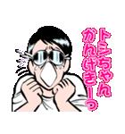 マカロニほうれん荘(個別スタンプ:22)