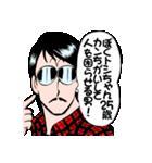 マカロニほうれん荘(個別スタンプ:27)