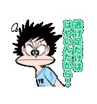 マカロニほうれん荘(個別スタンプ:29)