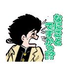 マカロニほうれん荘(個別スタンプ:30)