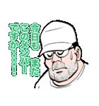 マカロニほうれん荘(個別スタンプ:35)
