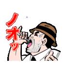 マカロニほうれん荘(個別スタンプ:36)